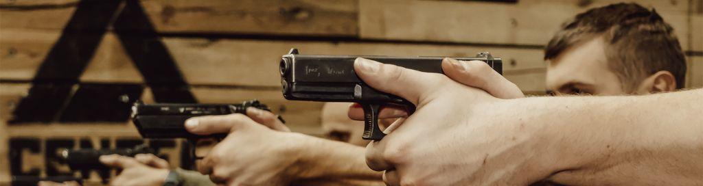 Поводження зі зброєю