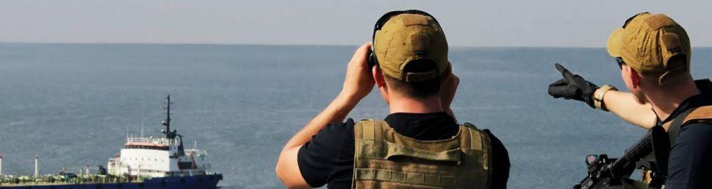 Морська безпека