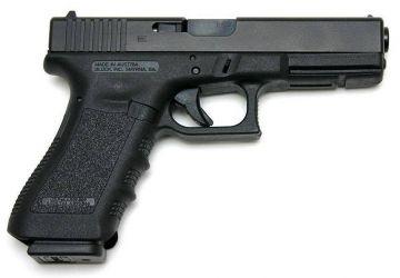 Glock 17 (9x19)